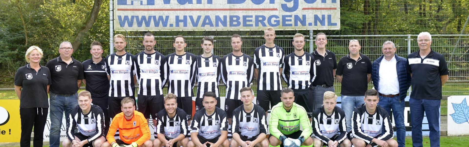 uitslag voetbal nederlands elftal